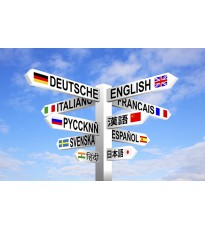 All About… The New GCSE in Languages – Understand, Plan, Deliver – Friday 10th June 2016 - LONDON